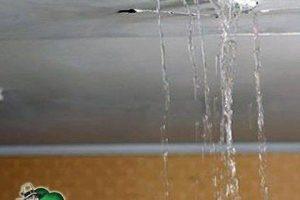 Flood & water restoration